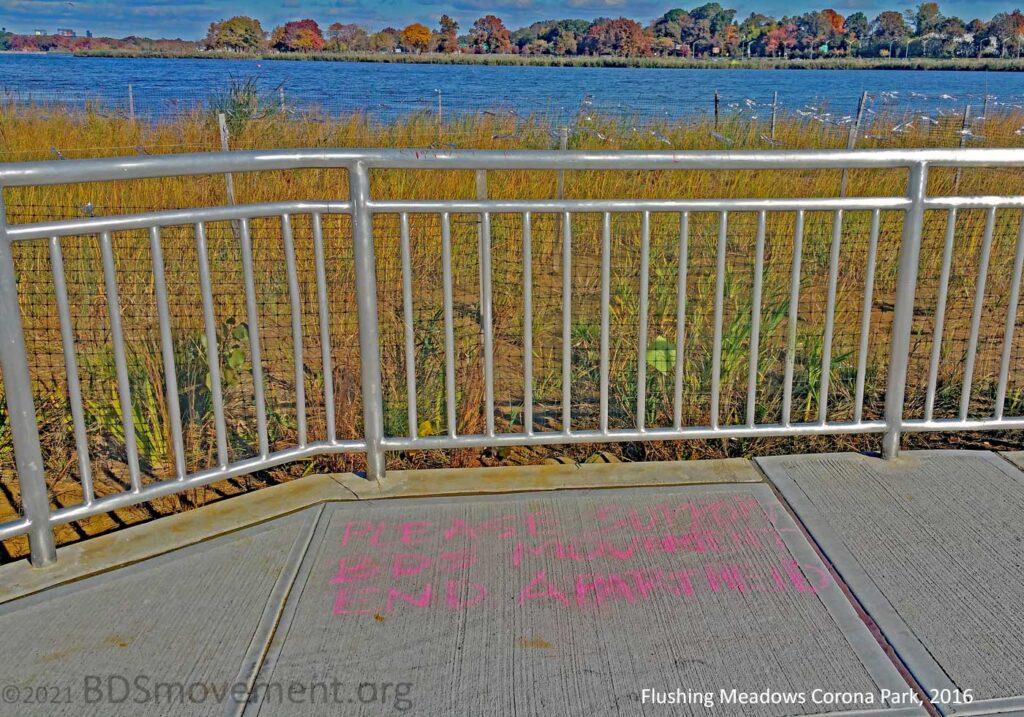 BDS Movement Meadlow Lake Lookout Point Baseball Field 14 2016